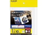 10枚収納 ブルーレイディスク/DVD/CD用スリム収納ソフトケース(1枚x10) CCD-DPB10WH