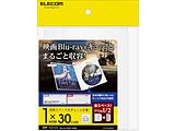 30枚収納 Blu-ray/DVD/CD用スリム収納ソフトケース(1枚x30)  ホワイト CCD-DPB30WH