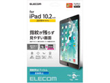 iPad 10.2/保護フィルム/防指紋/反射防止 TB-A19RFLFA