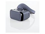 VRゴーグル ハードバンド DMMシリアル付 グレー VRG-DSB01GE
