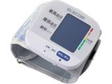エクリア手首式血圧計(Bluetooth対応) HCM-WS01BTWH