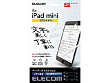 iPad mini 5用 フィルム/ペーパーライク/反射防止/文字用/しっかりタイプ TB-A19SFLAPNH