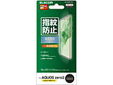 AQUOS zero2 液晶保護フィルム 防指紋 光沢 PM-AQZR2FLFTG01