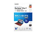 Surface Pro 7用 ブルーライトカットフィルム 光沢 BK-MSP7FLBLGN