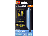 iPhone SE(第2世代)4.7インチ対応 フルカバーフィルム 衝撃吸収 反射防止 ブルーライトカット 透明 PM-A19AFLFPBLR