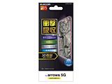 arrows 5G フルカバーフィルム 衝撃吸収 スムース 透明 指紋防止 反射防止 PM-F201FLFPSR