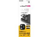 iPhone11専用 カメラレンズフィルム ガラスカバー ブラック PM-A19CFLLP1BK