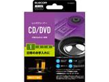 CD/DVD用レンズクリーナー 乾式   CK-CDDVD1