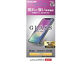 iPhone 12/12 Pro 6.1インチ対応 ガラスライクフィルム 薄型 PM-A20BFLGL