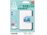 モバイルバッテリー/10050mAh/2.4A/Type-C入力/抗菌   DE-C31L-10050WH