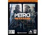 METRO REDUX (メトロ リダックス) 【Xbox Oneゲームソフト】