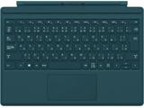 Surface Pro 4 タイプ カバー QC7-00075 [ティール グリーン]