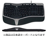 有線キーボード[USB] Natural Ergonomic Keyboard 4000 (日本語配列) B2M-00029