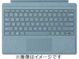 Surface Pro / Surface Pro 4 / Surface Pro 3用 タイプカバー Signature Type Cover アクア FFP-00079