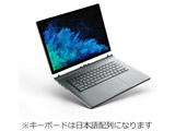 Surface Book 2 15型タッチ対応ノートPC (Office付き・Win10 Pro・Core i7・SSD 512GB) 2018年モデル FUX-00010
