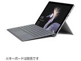 【在庫限り】 Surface Pro (Office付き・Win10 Pro・12.3型・Core i5・256GB・8GB) 2018年モデル FJX-00031 シルバー
