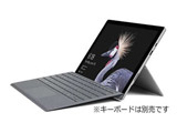 Surface Pro Core i7 512GB 16GB/FKH00027/