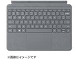 【純正】 Surface Go用 Surface Go Signature タイプカバー(プラチナ) KCS-00019