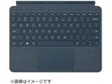 【純正】 【純正】 Surface Go用 Surface Go Signature タイプカバー KCS-00039 コバルトブルー