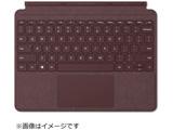 【純正】 Surface Go用 Surface Go Signature タイプカバー(バーガンディ) KCS-00059