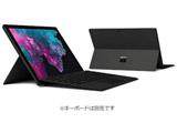 Surface Pro 6 (Win10 Home・Core i7・12.3インチ・Office付き・SSD 256GB・メモリ 8GB) KJU-00023 ブラック