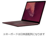 Surface Laptop2 i7/16/512GB バーガンディ/LQS00037
