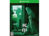 死印 (しいん) 【Xbox Oneゲームソフト】