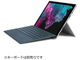 マイクロソフト(Microsoft) Surface Pro 5 LTE Advanced [Core i5・12.3インチ・SSD 256GB・メモリ 8GB] GWM-00011 シルバー