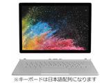 Surface Book 2 [Core i7・13.5インチ・最新Office付き・SSD 256GB・メモリ 8GB] HN4-00035 シルバー