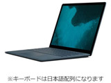 【在庫限り】 Surface Laptop 2 [Core i5・13.5インチ・最新Office付き・SSD 256GB・メモリ 8GB] LQN-00062 コバルトブルー