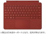 Surface Go タイプ カバー ポピーレッド KCS00102