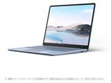 Surface Laptop Go  アイス ブルー THH-00034 [12.4型 /intel Core i5 /SSD:128GB /メモリ:8GB /2020年10月モデル]