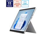Surface Pro8 [Windows 11 Home/Intel Core i5/SSD 128GB/メモリ 8GB/プラチナ/2021年] 8PN-00010 Windowsタブレット