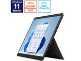 Surface Pro8 [Windows 11 Home/Intel Core i5/SSD 256GB/メモリ 8GB/グラファイト/2021年] 8PQ-00026 Windowsタブレット