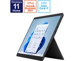 Surface Pro8 [Windows 11 Home/Intel Core i7/SSD 256GB/メモリ 16GB/グラファイト/2021年] 8PV-00026 Windowsタブレット