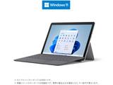 Surface Go3 [Windows 11 Home/Intel Pentium/SSD 128GB/メモリ 8GB/プラチナ/2021年] 8VA-00015 Windowsタブレット