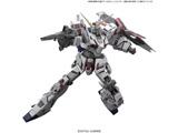 RG 1/144 RX-0 ユニコーンガンダム【機動戦士ガンダムUC[ユニコーン]】