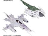 メカコレクション ツヴァルケ(大使館員専用機)&デスバテーターセット(宇宙戦艦ヤマト2202)