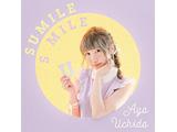 内田彩 / 「スミレスマイル」 初回限定盤 DVD付 CD