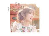 内田彩 / So Happy 初回限定盤 DVD付 CD