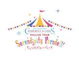 THE IDOLM@STER CINDERELLA GIRLS 5thLIVE Serendipity Parade!!!@OSAKA BD