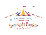 THE IDOLM@STER CINDERELLA GIRLS 5thLIVE@福岡 BD