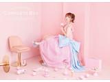 内田彩 / AYA UCHIDA Complete Box 〜50 Songs〜 初回限定盤 BD付 CD