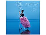 山崎エリイ / 2ndアルバム「夜明けのシンデレラ」 初回限定盤 DVD付 CD