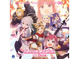 プリンセスコネクト!Re:Dive PRICONNE CHARACTER SONG 06 CD