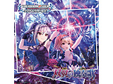 THE IDOLM@STER CINDERELLA GIRLS STARLIGHT MASTER 22 双翼の独奏歌 CD