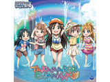 THE IDOLM@STER CINDERELLA GIRLS LITTLE STARS! TAKAMARI☆CLIMAXXX!!!!! CD