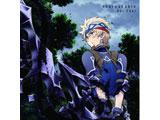 悠木碧 / TVアニメ「インフィニット・デンドログラム」 OPテーマ『Unbreakable』 通常盤 CD