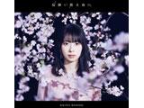 近藤玲奈/ 桜舞い散る夜に 初回限定盤