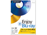 〔Win版〕 Enjoy Blu-ray